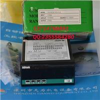 台灣铨盛ADTEK數顯儀表CS2-VA-AA7-R2-N-N-A CS2-VA-AA7-R2-N-N-A