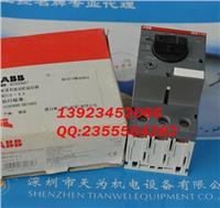 ABB瑞士電動機啓動器MS116-6.3 MS116-6.3