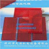 韩国安協ANHYUP光幕紅色鏡片45mm 紅色鏡片45mm