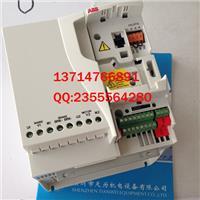 ACS355-03E-15A6-4瑞士ABB變頻調速器 ACS355-03E-15A6-4