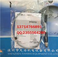 SMT-8M-A-PS-24V-E-0,3-M8D 574334费斯托FESTO接近传感器 SMT-8M-A-PS-24V-E-0,3-M8D 574334