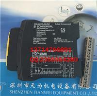 德國施邁賽SCHMERSAL電子安全繼電器SRB400CS-24VDC SRB400CS-24VDC
