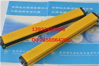 台湾嘉准F&C光幕传感器FGLM-20-12,FGL20-12 FGLM-20-12,FGL20-12
