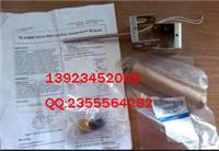 美國江森Johnson溫度傳感器TE-631AM-1/WZ-1000-5 TE-631AM-1/WZ-1000-5
