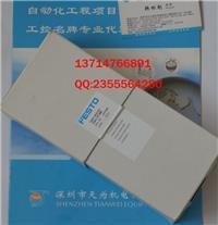 SDE1-D10-G2-FQ4-L-P2-M8費斯托FESTO壓力傳感器 SDE1-D10-G2-FQ4-L-P2-M8