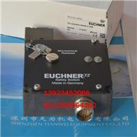 TZ1LE024RC18VAB-C1826安士能EUCHNER安全開關 TZ1LE024RC18VAB-C1826
