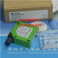 瑞士宜科OS50-K1000VP6Q矩形光電傳感器 OS50-K1000VP6Q