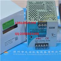 F&C开关电源FP500D-24MDA FP500D-24MDA