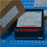 CS2-VA-AA7-N-I-N-D24铨盛ADTEK數位式電表 CS2-VA-AA7-N-I-N-D24