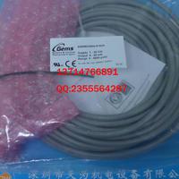 美国捷邁GEMS压力传感器2200BGH5001F3GA 2200BGH5001F3GA