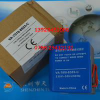 VA-7010-8503-C美國江森Johnson電動執行器 VA-7010-8503-C