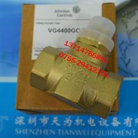 美國江森Johnson電動二通閥VG4400GC-C VG4400GC-C