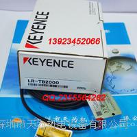 KEYENCE基恩士激光傳感器LR-TB2000 LR-TB2000