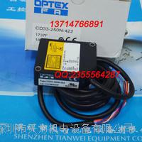 奧普士OPTEX光電傳感器CD33-250N-422 CD33-250N-422