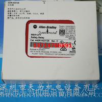 AB全新原裝羅克韋爾自動化440R-N23126安全繼電器  440R-N23126