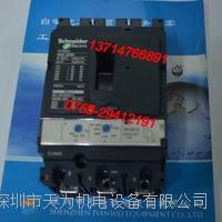 全新原裝施耐德塑殼斷路器LV431830 LV431830