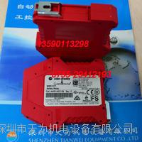 AB安全继电器MSR127T, 440R-N23125  MSR127T, 440R-N23125