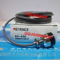全新原裝KEYENCE基恩士EH-430傳感器 EH-430