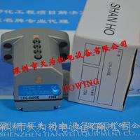 LDS-5400K台灣山河SHANHO限位開關 LDS-5400K
