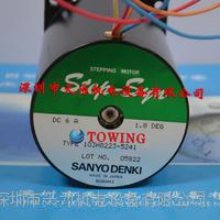 三洋SANYO步進電機 103H8223-5241