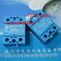SO965460固態繼電器Celduc法國賽德 SO965460