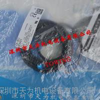 CX-421日本松下Panasonic光電傳感器 CX-421