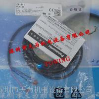 CX-441日本松下Panasonic光電傳感器 CX-441