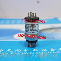 3200B0400S02BR00压力变送器开关 捷邁GEMS 3200B0400S02BR00