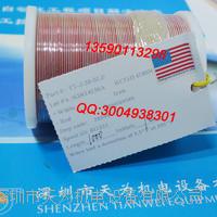 美国omega J型热电偶测温线TT-J-30-SLE TT-J-30-SLE