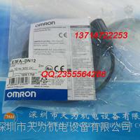 E3FA-DN12光電開關日本歐姆龍OMRON E3FA-DN12