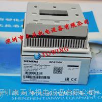 QFA2060温湿度传感器德国西門子SIEMENS QFA2060