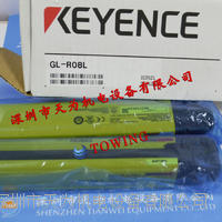 GL-R08L安全光柵日本基恩士KEYENCE GL-R08L