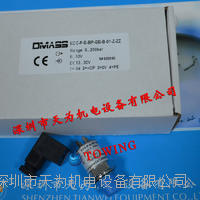 EDC-P-B-BP-GB-B-01-Z-ZZ德國德邁賽斯DMASS壓力傳感器 EDC-P-B-BP-GB-B-01-Z-ZZ
