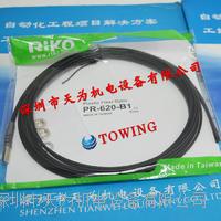 台灣RIKO力科光纖傳感器 PR-620-B1