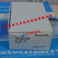 Honeywell霍尼韋爾單冷控制器 T6373AC1108