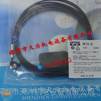 光纤传感器 日本奥普士OPTEX NF25-D