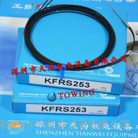 KGN台灣飛泰光纖傳感器 KFRS253