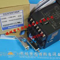 Autoincs奧托尼克斯計數器 CT6M-2P4