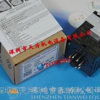 溫度控制器奧托尼克斯Autonics TAS-B4RK4C