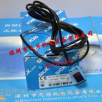 德国施克SICK光电传感器 WLG4-3E1382P01