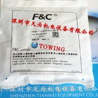 传感器台湾嘉准F&C PJTI-S150N R2M