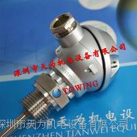 插入式熱電偶—A型接線盒德國久茂JUMO 901030/10