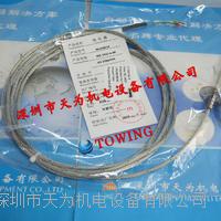 插入式熱電偶—A型接線盒德國久茂JUMO 901050/10