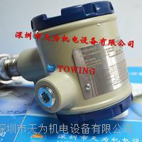 HONEYWELL美國霍尼韋爾壓力變送器 STG94L-E1G-00000-1C,H6,MB/html/+XXXX