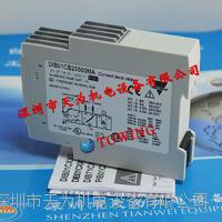 监控与保护继电器瑞士佳乐CARLO GAVAZZI DIB01CB23500MA