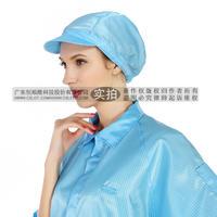 防静电防护帽 CS6681226