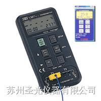 记忆式温度表 TES-1307K/J