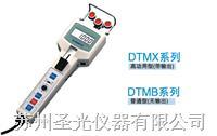 数显张力仪 DTMX-2.5B