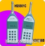 音頻分析儀 HS5661C/HS6298B