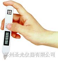筆式測振儀 TV260